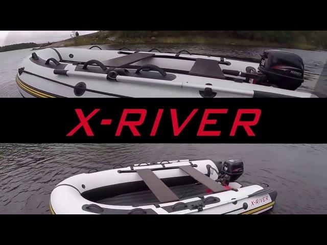 Надувная лодка X-River Grace 340 НДНД. Купить во Владивостоке