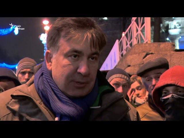 Саакашвілі події біля Жовтневого палацу є провокацією
