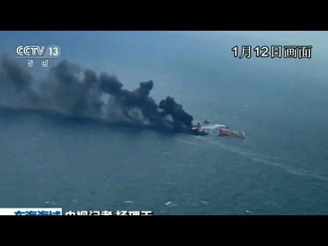 Танкер смерти затонул, никто из членов экипажа не выжил