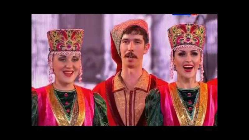 Концерт в кремле ансамбля песни и пляски донских казаков им. Анатолия Квасова