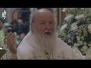 Патриарх Кирилл совершил Литургию и чин великого освящения воды в Богоявленском соборе в Елохове