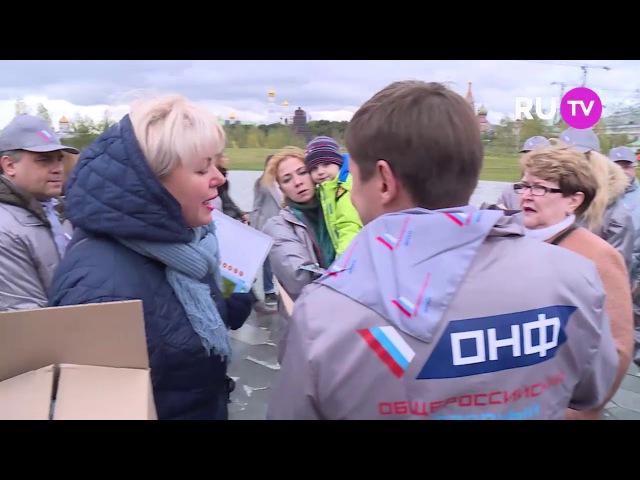 Активисты ОНФ провели в парке «Зарядье» экоакцию «Сохраним краснокнижных вмест...
