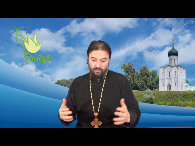 Мудрость мира сего безумие в глазах Божиих о Андрей Ткачев