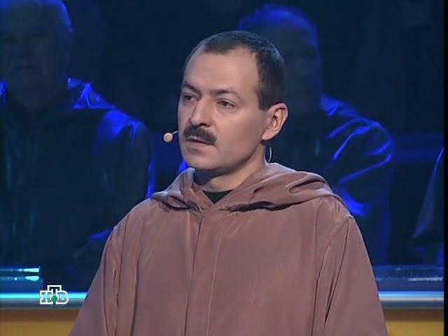 Своя игра. Сергиенко - Овчинников - Ходоровский (24.05.2009)