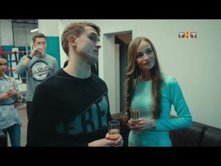 Улица, 1 сезон, 61 серия (17.01.2018)