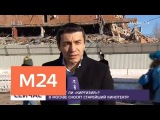 В Москве сносят старейший кинотеатр