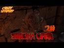 Middle earth Shadow of War Средиземье Тени войны напал бесящий ОРК 2
