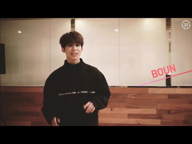 TARGET(타겟) Member Introduction (멤버소개) - BOUN(바운)