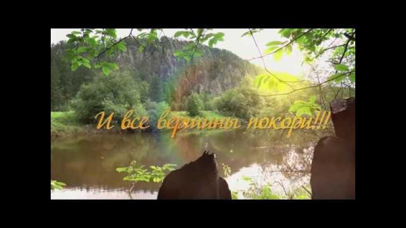 Медведь-Камень (Ермаково Городище).г.Нижний Тагил.5 - 6/07/2014