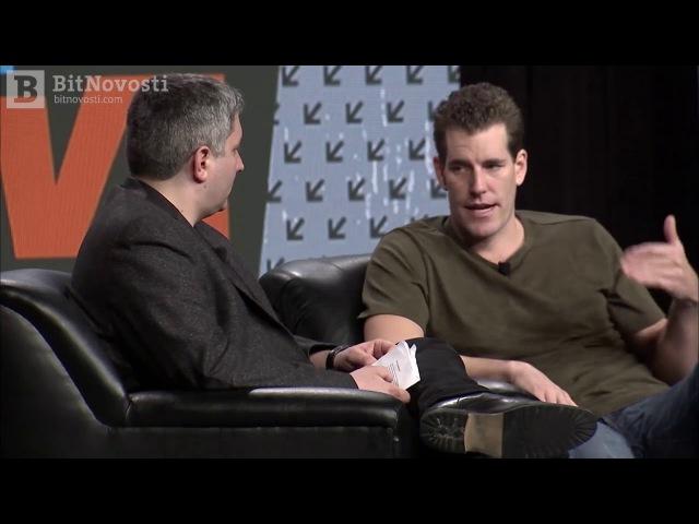 Что думают о размере блока биткойна братья Уинклвосс | BitNovosti.com