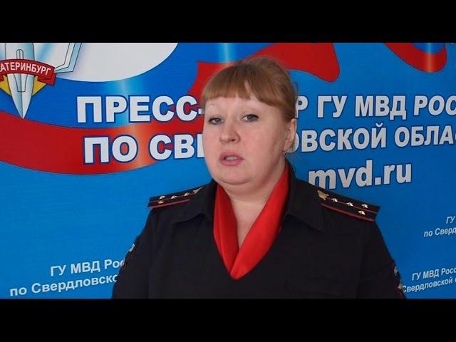 Полицейские проверили законность пребывания иностранцев на территории Серовского городского округа