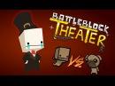 Браты Акробаты! | BattleBlock Theater