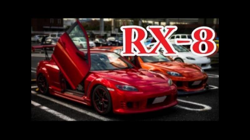 【RX-8】改造に200万円以上かけるデモカーばりのしょうたさんのエイトが色