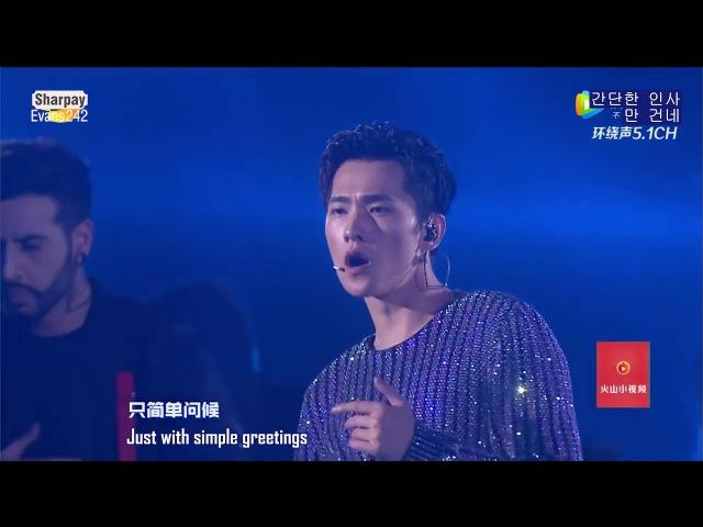 [EngSub] Just Like Idol - Yang Yang (杨洋) - Countdown Concert 2017.31.12 跨年演唱会