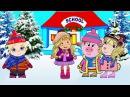 3 серия НОВЫЕ СЕРИИ Детский мультсериал ЗУБНАЯ ФЕЯ Смешные и Добрые мультики для детей Детское видео