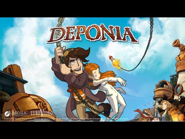 Стрим Deponia 4 : сварил кофе и разбудил Гоал! Подписчики снова помогли!