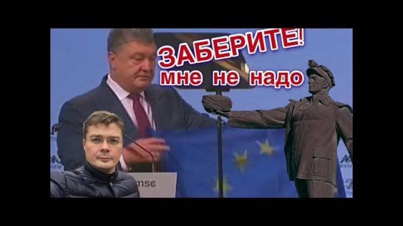Угашенный в дым Порошенко в Мюнхене отказался от Востока Украины
