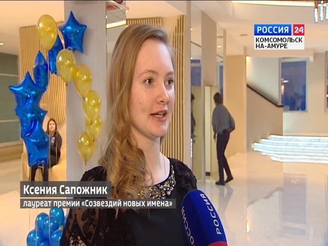 Вести Комсомольск-на-Амуре от 22 января 2018 г.