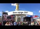 День города в Костроме 2017 сырные покатушки и парусная регата