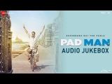 Padman - Full Movie Audio Jukebox|Akshay Kumar, Sonam Kapoor, Radhika Apte|Amit Trivedi|Kausar Munir