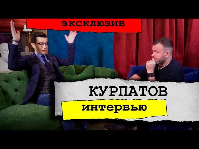 Молчанов Андрей Курпатов о том, как прокачать мозг творческого человека