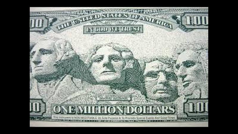 Величайшая тайна доллара.Странное дело