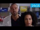 Анатомия страсти 14 сезон 16 серия - Русское Промо Субтитры, 2018 Greys Anatomy 14x16 Promo