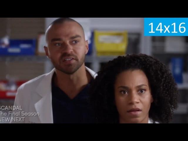 Анатомия страсти 14 сезон 16 серия - Русское Промо (Субтитры, 2018) Grey's Anatomy 14x16 Promo