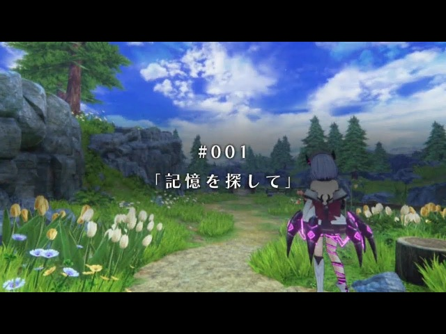 PS4「Death end re;Quest」 実況プレイ動画#001