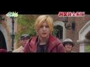 [25/11/2017] FULLMETAL ALCHEMIST Live Action Movie Preview【Barihaya! Sat】