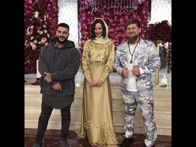 Лезгинка Рамзан Кадыров,Бузова,Нюша,Тимати
