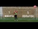 FC Spartak Moscow on Instagram ⚽ Наши парни на сборах не только усердно тренируются но и наслаждаются игрой В этот раз мы вместе с Winline реши