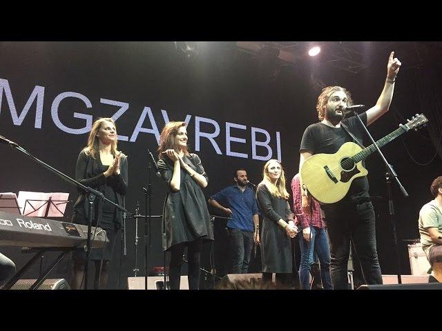Mgzavrebi - Пообещай (Iasamani - Kyiv 15.11.2016)
