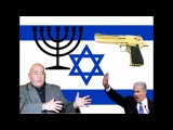 VERY LOUD Hatikvah Israeli Anthem EARRAPE