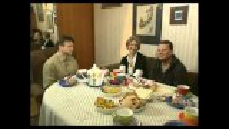«Пока все дома» у ГАЛКИНЫХ («Первый канал» /Россия/, 2007)