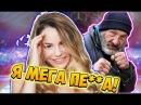 МАРЬЯНА РО - Я МЕГА ЗВЕЗДА! ЭКСКЛЮЗИВ! - RYTP / ПУП / РУТП / РИТП