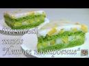 Постный пирог с персиками Летнее настроение Для любителей шпината Постное блюдо