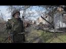 Военная обстановка в районе Коминтерново