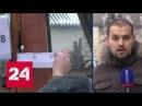 Донбасс под обстрелом ВСУ нарушили режим прекращения огня 15 раз за сутки Россия 24