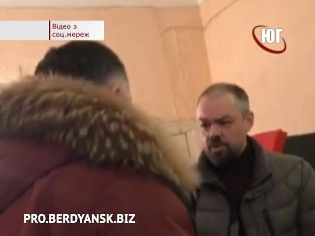 БЕРДЯНСК 02 03 2018 ПРОВОКАЦІЯ