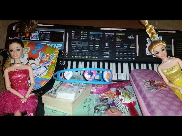 Моя Коллекция Мир Винкс Word of Winx куклы журналы пенал сумка