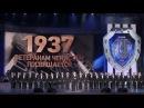100-летие ЧК - хор Сретенского монастыря поздравляет