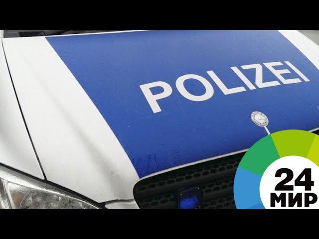 Школьный автобус в Германии врезался в здание есть пострадавшие МИР 24