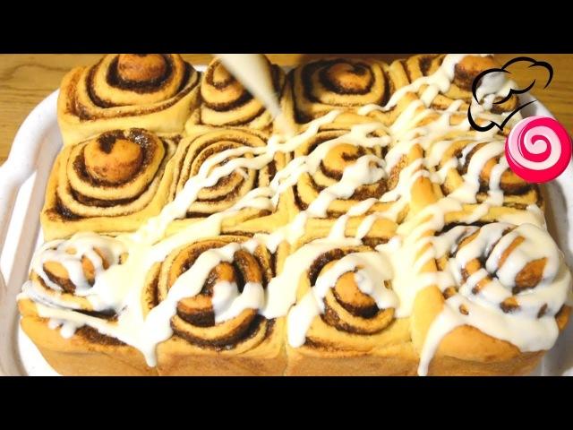 Булочки Синнабон Cinnabon с Творожной глазурью Безумно вкусные!