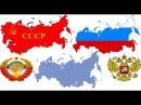 Российские реалии неизменны вчера, сегодня и завтра.