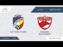 AFL18. Europe-2. Victoria Plzen-Dinamo Bucharest . Day 20