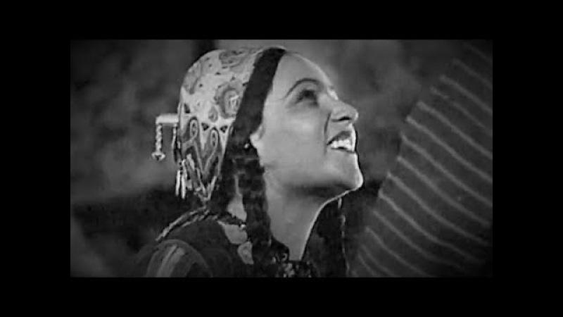 Дурсун 1940 Dursun
