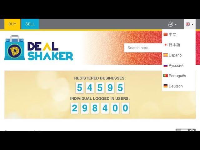 DealShaker. Создание торгового счета и адреса мерчанта на DealShake ... 3 выпуск