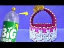 Super Easy Best Out of Waste Craft Idea From Plastic Bottle DIY Basket Plastic Bottle Life Hacks