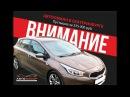 Обман по телефону при продаже Авто в Екатеринбурге